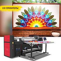 UV-принтеры