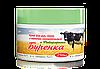 Лошадиная сила/HORSE FORCE/ Буренка крем для рук, тела и пяточек с фитофлораном