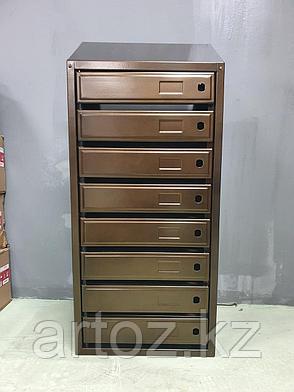 Почтовый ящик металлический ПМ-8, фото 2