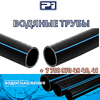 Полиэтиленовая водяная труба д. 450 SDR 27, 6