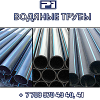 Полиэтиленовая водяная труба д. 400 SDR 27, 6