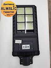 Cветильник на солнечной батарее светодиодный уличный 120Вт