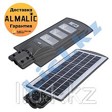 Cветильник на солнечной батарее светодиодный уличный  90 Вт