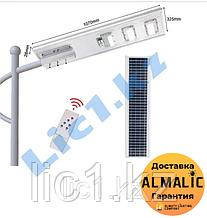 Cветильник  на солнечной батарее светодиодный уличный  150 Вт