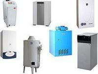 Основные типы котлов отопления