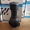 Вентиляционный выход для профнастила МП 20 KBT18 7016