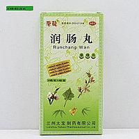 Runchang Wan/Рунчанг Вань (Лечение запоров, после беременности и пожилым)