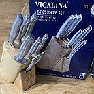 Набор ножей Vicalina VL515 8 предметов, фото 2