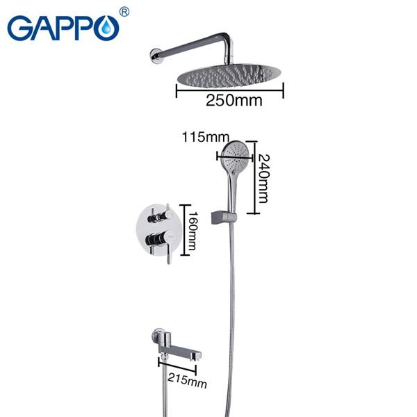 Встраиваемый душевой комплект GAPPO G7104