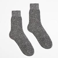 Носки мужские шерстяные «Рубчик», цвет тёмно-серый, размер 27
