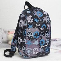 Рюкзак детский, отдел на молнии, 2 наружных кармана, цвет чёрный, 'Звёзды'