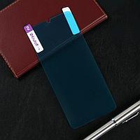 Защитное стекло Krutoff, для Xiaomi Redmi Note 9, гибридное, полный клей