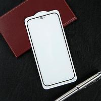 """Защитное стекло Krutoff, для iPhone 12 /12 Pro (5.4""""), полный клей, черная рамка"""