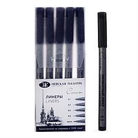 """Набор ручек капиллярных ЗХК """"Сонет"""" разные типы, 5 штук (0.1/.03./0.5/0.8/кисть), чёрный"""