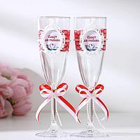 Набор свадебных бокалов «Античный», 200 мл, красный