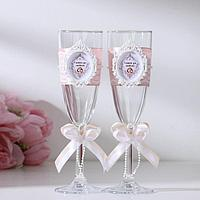 Набор свадебных бокалов «Античный», 200 мл, пудра