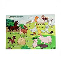 Доска для лепки А4 'Домашние животные'