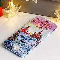 Подарочная коробочка для денег 'Снежная Москва' 16,6х7,6х1см
