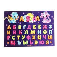 Доска для лепки А5 'Изучаем алфавит'