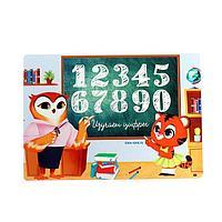 Доска для лепки А5 'Изучаем цифры'