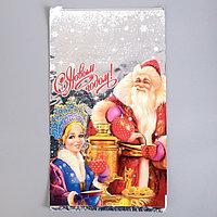 Пакет подарочный 'Самовар', 20 х 35 см (комплект из 200 шт.)