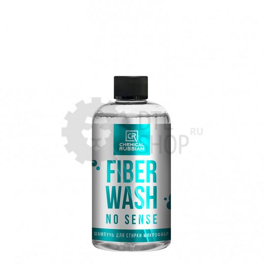 Fiber Wash NO SENSE - Шампунь для стирки микрофибр, 500 мл, CR808, Chemical Russian
