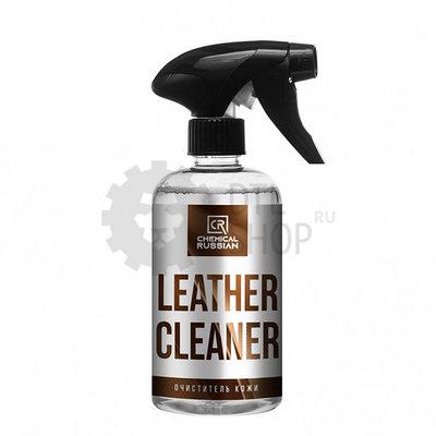 Leather Cleaner - Очиститель кожи, 500 мл, CR850, Chemical Russian