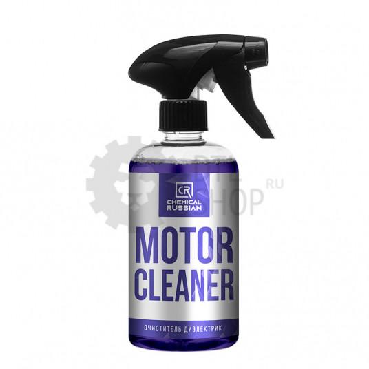 Motor Cleaner - Очиститель-диэлектрик, 500 мл, CR846, Chemical Russian