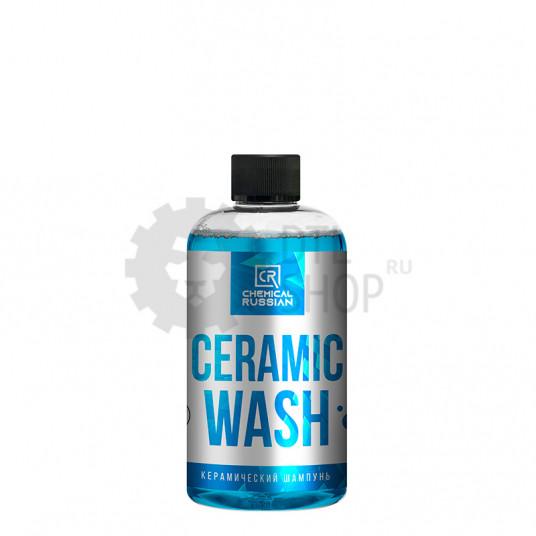 Ceramic Wash - Керамический шампунь для ручной мойки, 500мл, CR809, Chemical Russian