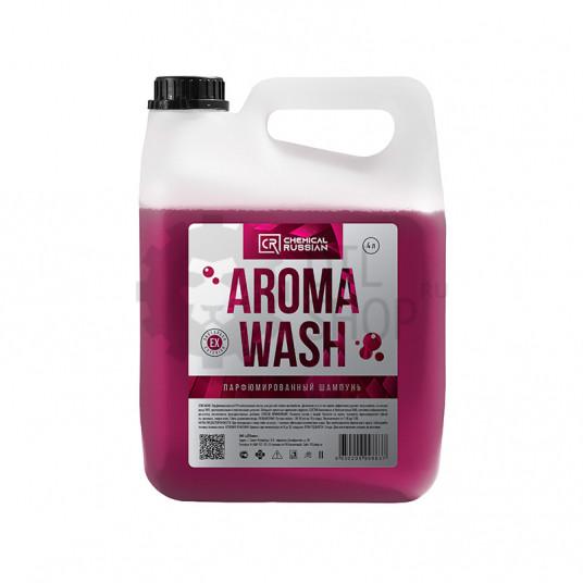 Aroma Wash - Парфюмированный шампунь, 4 л, CR863, Chemical Russian