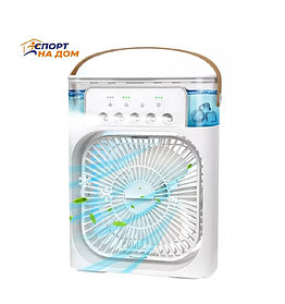 Мини кондиционер с увлажнителем воздуха Air Cooler fan