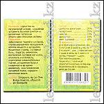Капсулы для лечения болезней суставов, мышц и костей Montalin (Монталин) (Сингапур)., фото 2