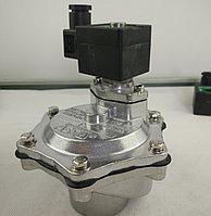 """Клапан ASCO """"1 1/2"""" DC24V SCG353A047"""