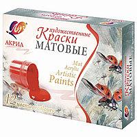 Краски акриловые матовые Луч 12 цветов