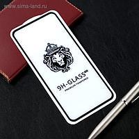Защитное стекло Innovation 2D, для Samsung Galaxy M11, полный клей, чёрная рамка