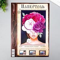 """Папертоль """"Девушки цветы. Загадка"""" 30х40 см"""
