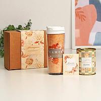 Подарочный набор «Наслаждайся»: термостакан, открытка, носки 36-39