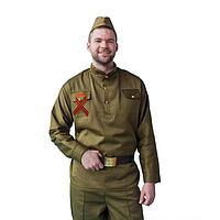 Костюм военного, пилотка, гимнастёрка, ремень, георгиевская лента, р. 46-48, рост 170-180 см