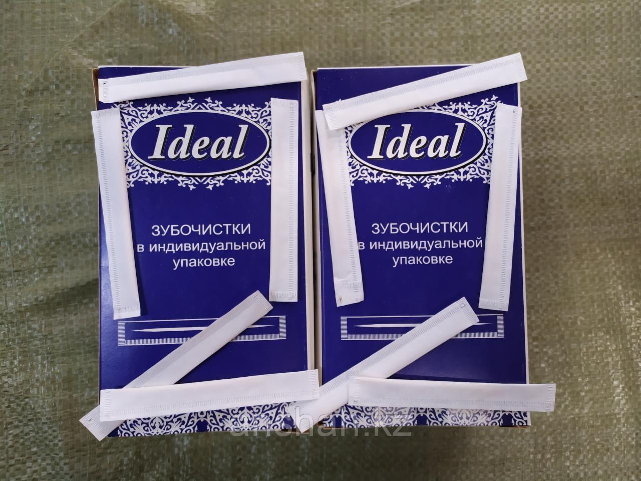 Зубочистки Ideal в индивидуальной упаковке
