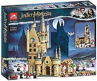 Конструктор Lari «Астрономическая башня Хогвартса» bela 11573 (аналог LEGO Harry Potter 75969), 1103 дет.