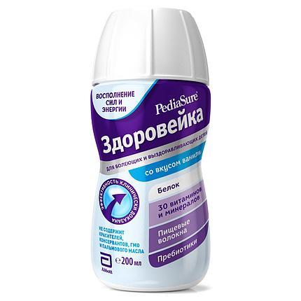 Здоровейка Pediasure для дополнительного питания вкус ванили с 1 года, 200 мл, фото 2