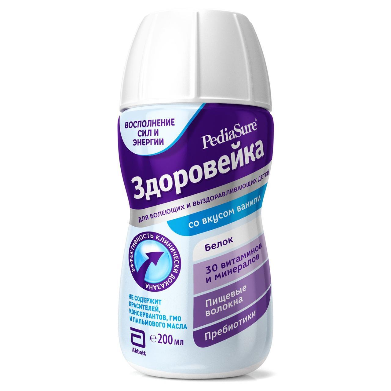 Здоровейка Pediasure для дополнительного питания вкус ванили с 1 года, 200 мл