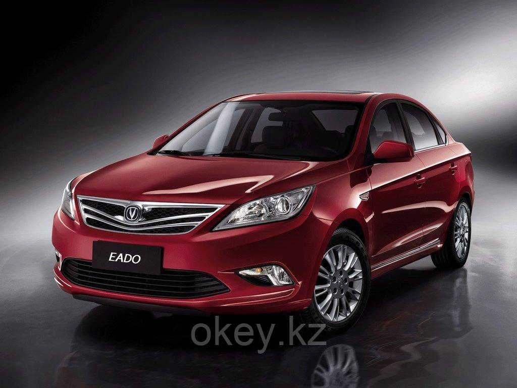 Тормозные колодки Kötl 3474KT для Changan (CHANA) Eado седан 1.6, 2012-2017 года выпуска.