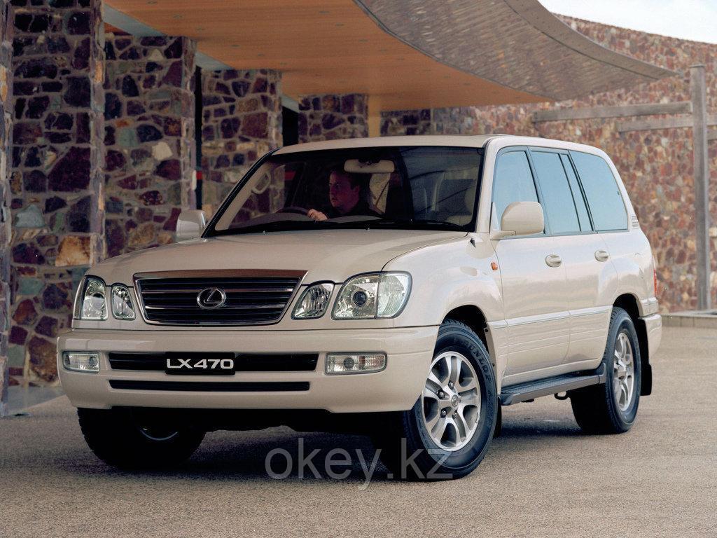 Тормозные колодки Kötl 3197KT для Lexus LX II (UZJ100) 470, 1998-2008 года выпуска.