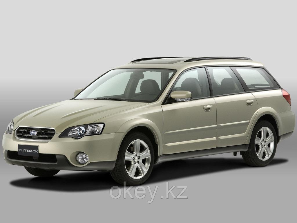 Тормозные колодки Kötl 3371KT для Subaru Outback III универсал (BL, BP) 2.5, 2003-2009 года выпуска.
