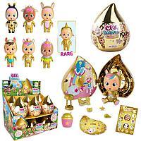 IMC toys: CRY BABIES MAGIC TEARS серия GOLDEN EDITION, 7 шт в ассортименте