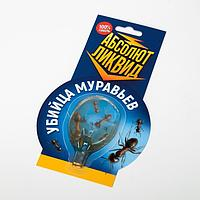 "Приманка от домовых муравьев ""Абсолют"", Супер, в форме капли, 8 мл"
