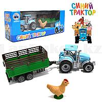 Набор игрушечный для детей Синий трактор прицеп с курочкой EN 1001
