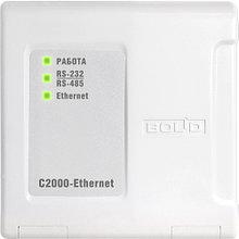 С2000-Ethernet - Преобразователь интерфейсов RS-485/RS-232 в Ethernet.