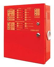 С2000-АСПТ -  Блок приемно-контрольный и управления автоматическими средствами пожаротушения.